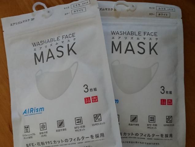 表 マスク エア リズム